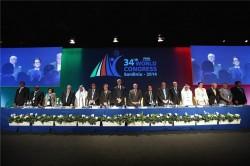 Na Sardiniji se je končal 34. kongres FIVB, ki zopet prinesel spremenjena pravila