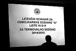 serminarAlista2014naslovnaa